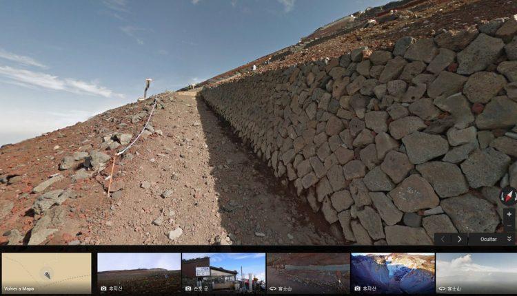 Google Street View Fuji