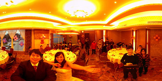 Panono Wedding