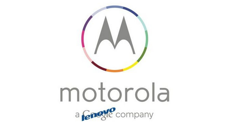 Motorola lenovo (2)