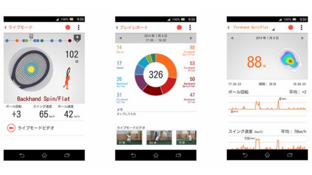 Smart-Tennis-Sensor-App