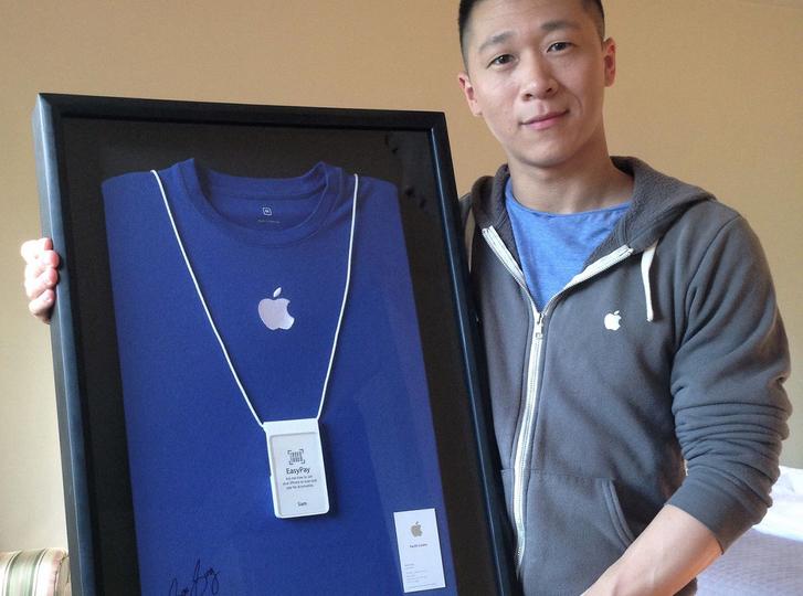 Sam Sung Apple (3)