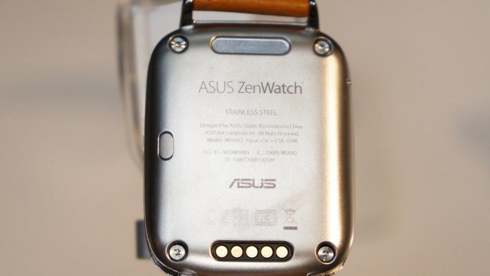 Asus (3)
