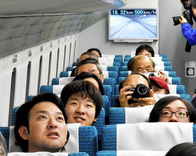 Maglev tren imanges Japón 500 (1)