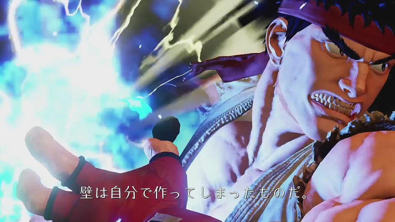 Street Fighter V – 3