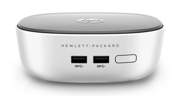 1420471388-md-hppavilionminidesktop1