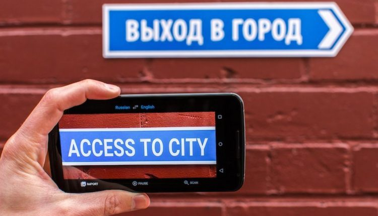 Google Translate Cover 2