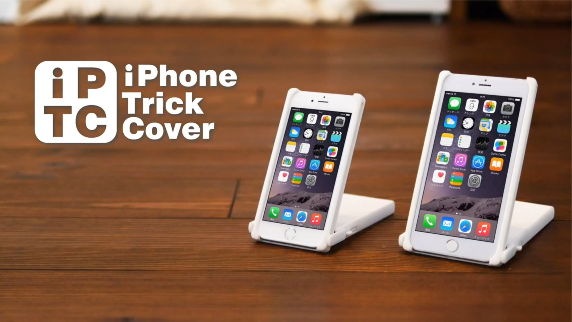 iPhone Trick Case (3)