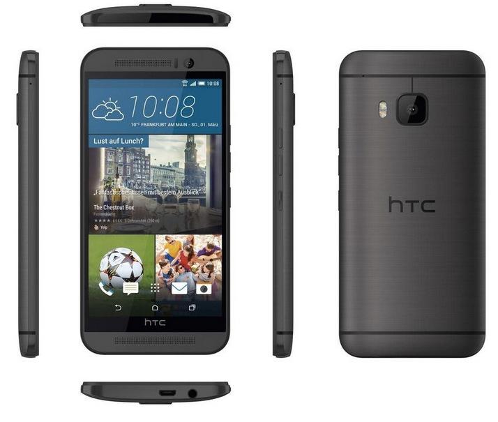 HTC One M9 (5)