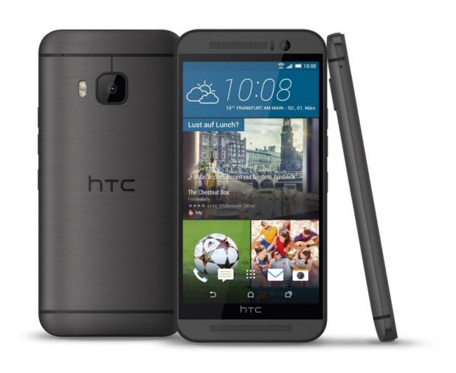 HTC One M9 Leak 001