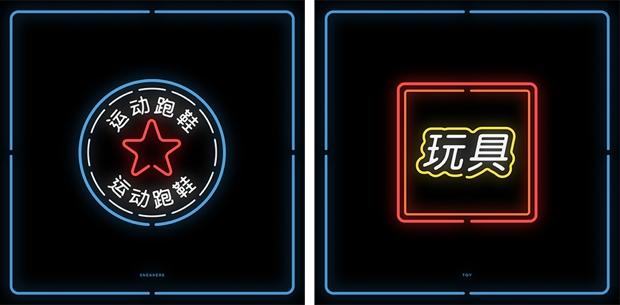 Marcas neon chino (7)