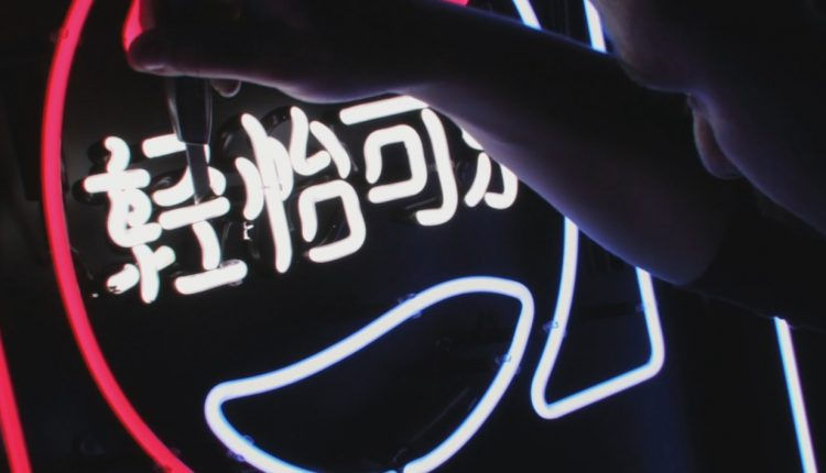 neon chino como se hacen (1)