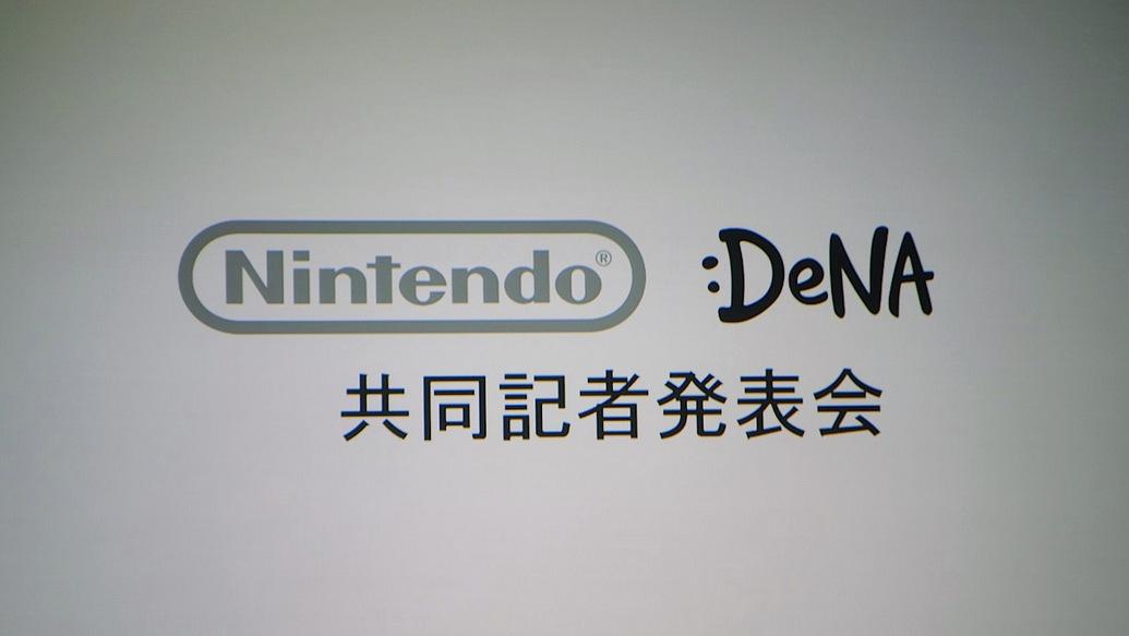 Nintendo NX tablets smartphones (2)
