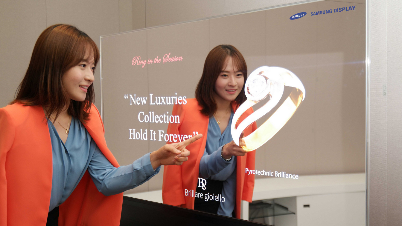 Samsung pantalla espejo invisible tansparente oLED (1)