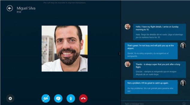 Skype for Web (7)