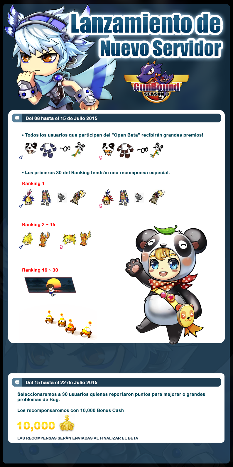 GLS_Forum_07072015
