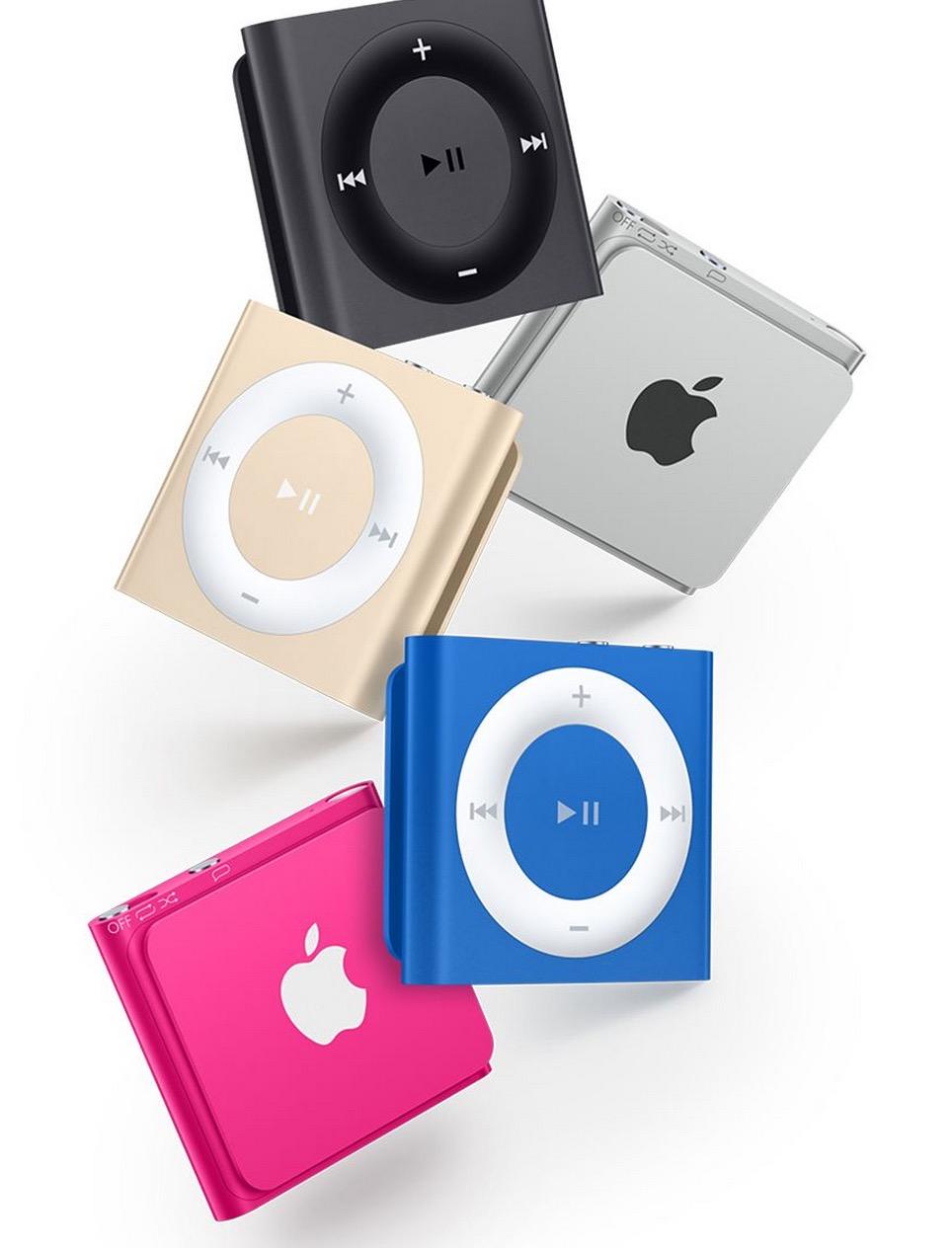 iPod 201515