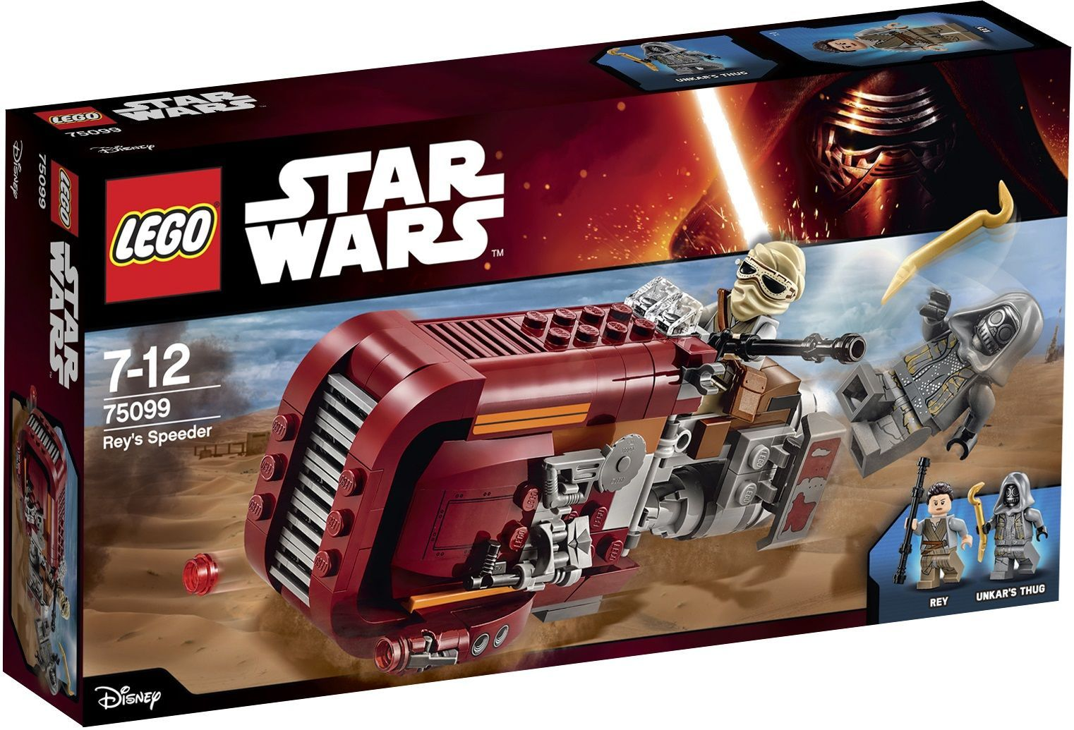 Lego Star Wars8
