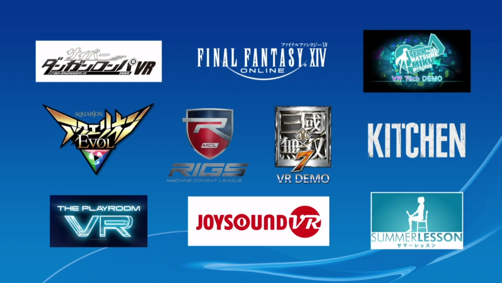 PlayStation Tokyo Game show (3)