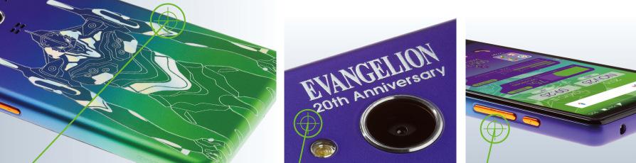 Evangelion (3)