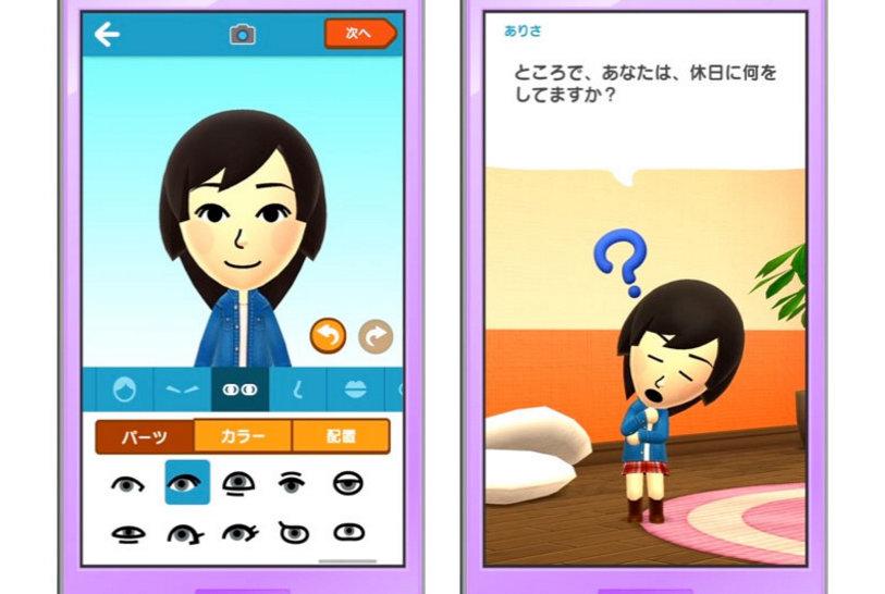 Nintendo android, Miitomo (2)