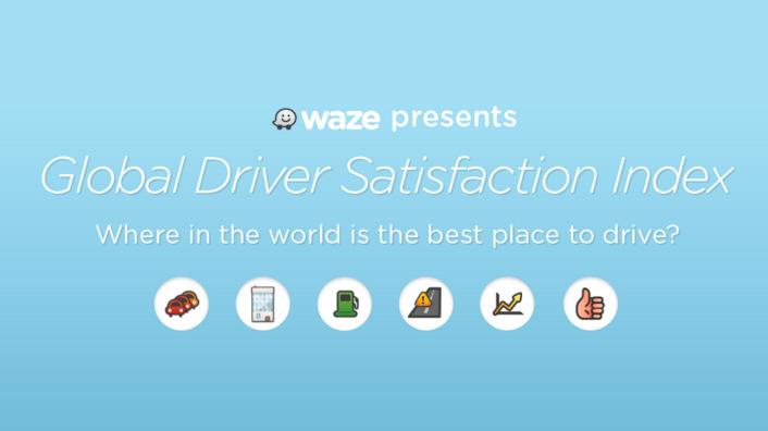 Waze (5)