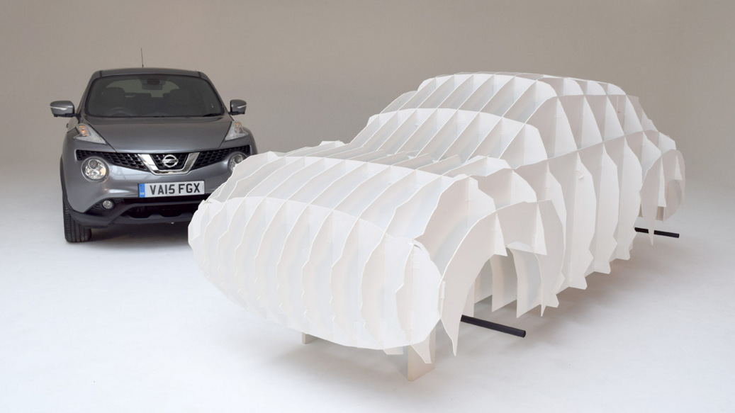 Nissan origami (3)