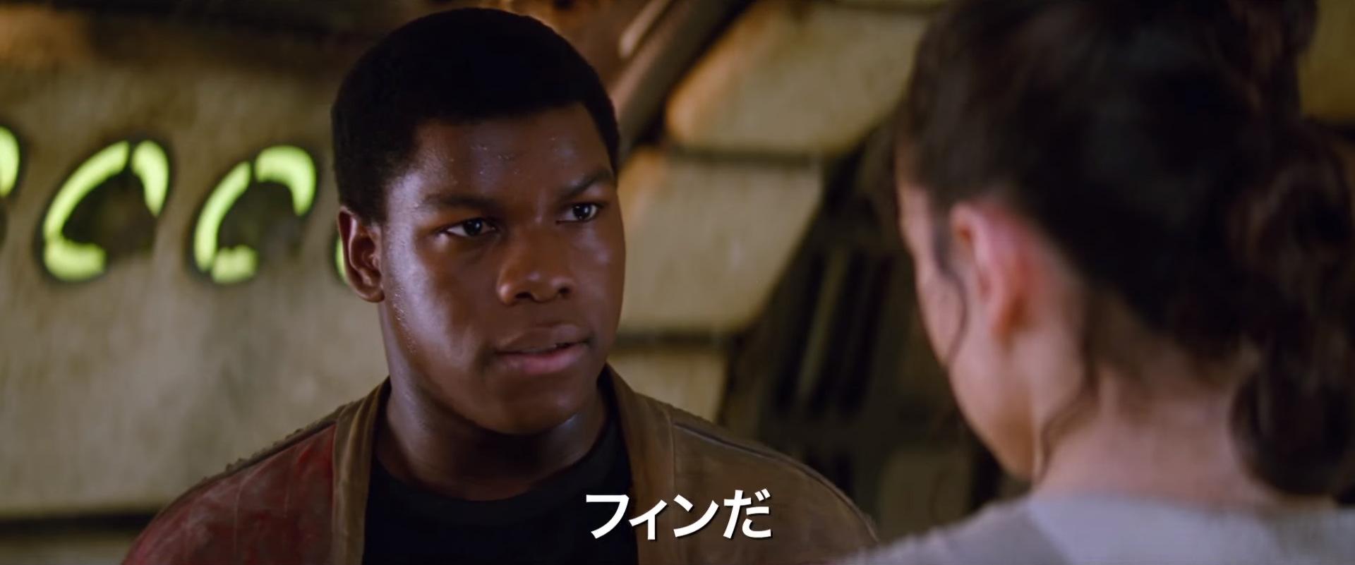 Star Wars Episode VII (11)