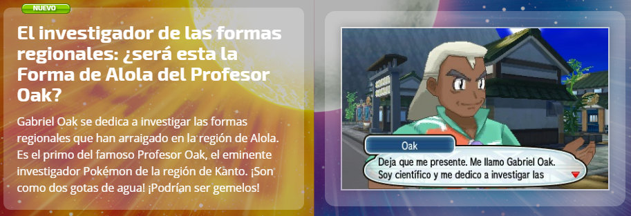 profesor-oak-pokemon-sun-moon-7
