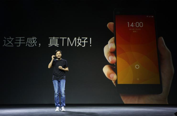 lei-jun-founder-ceo-chinas-mobile-company-xiaomi-speaks-launch-ceremony-xiaomi-phone-4-beijing-july