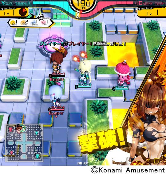 Bombergirl6