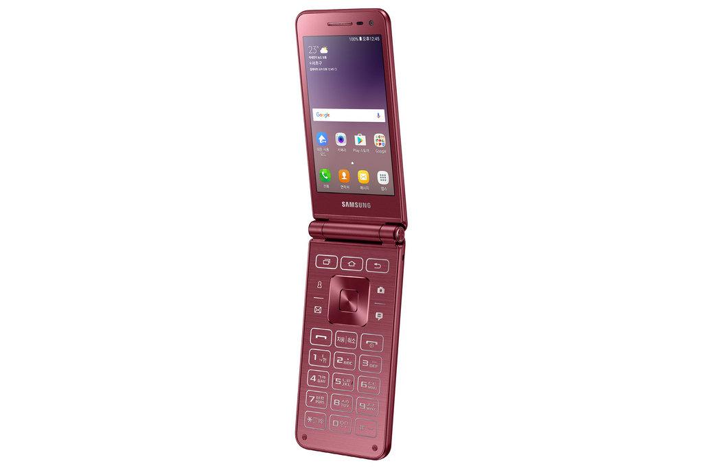 Smasung Flip Phone (2)