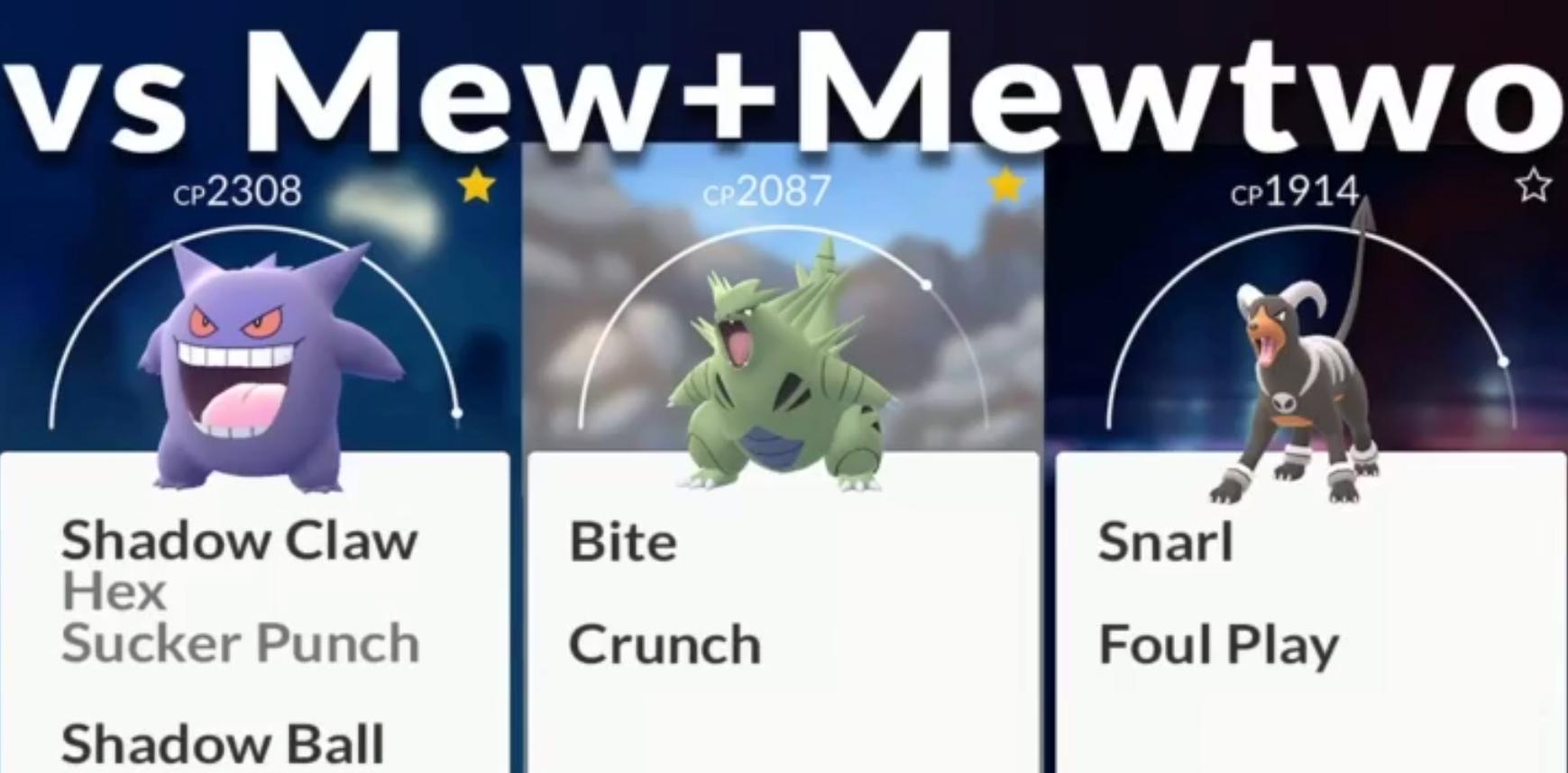 vs mew mewtwo