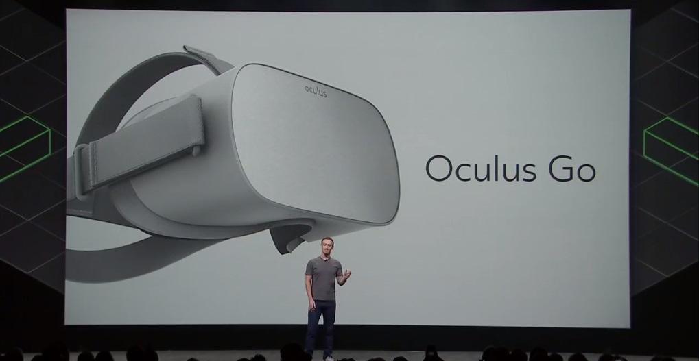 Oculus (5)