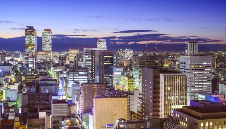 japanlandscape