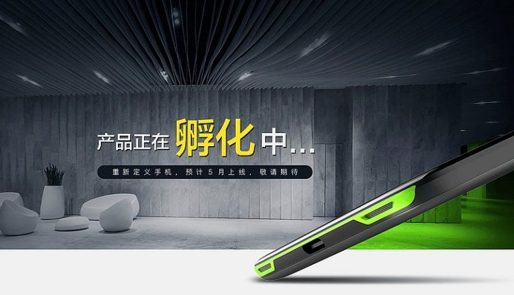 xiaomi_blackshark_screenshot_1519131262142