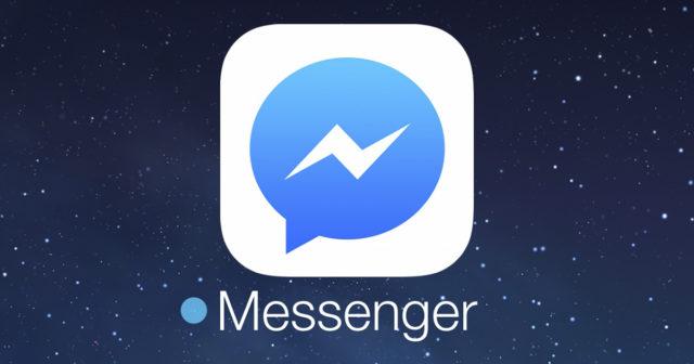 facebook-messenger-640×336