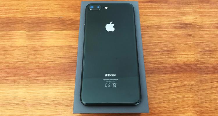 iphone-8-caja