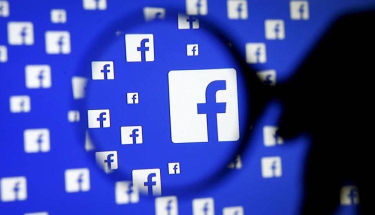 seis-motivos-para-desinstalar-ahora-mismo-la-app-de-facebook-de-tu-movil