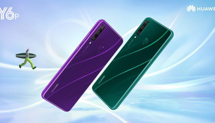 MKT_Merida_SocialPost_IDGreen&Purple3D_HQ_JPG&PSD_20200424