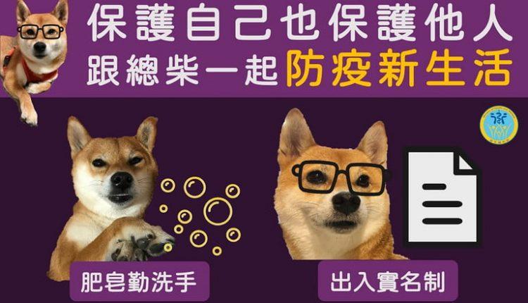 memes-taiwan-768×768