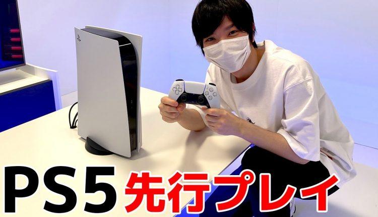 japonsti-influenceri-testuji-konzoli-playstation-5-1