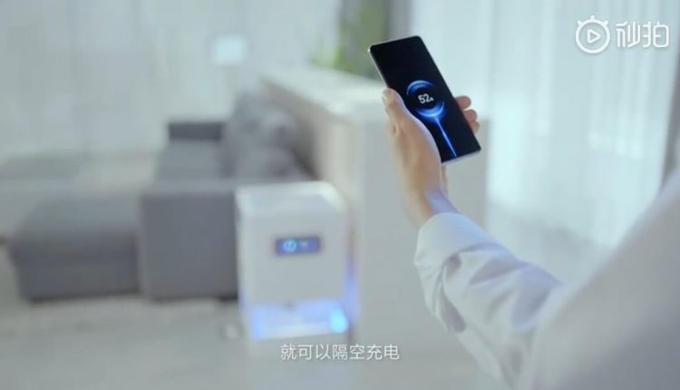 Mi-Air-Charge-Featured-Image