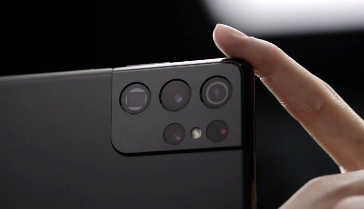 Galaxy-S21-Ultra-cameras2-1300×750