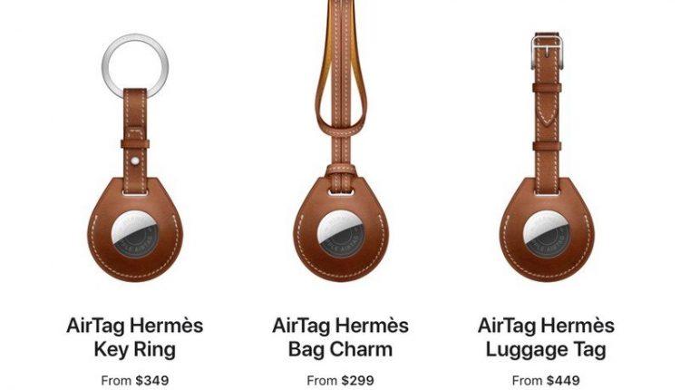 hermes-apple-airtags